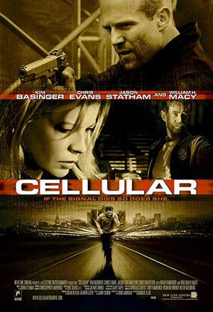 Cellular สัญญาณเป็น สัญญาณตาย