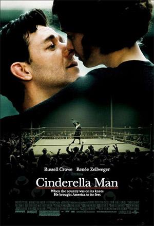 ��ԡ �����¹���Ҩҡ˹ѧ ����ͧ Cinderella Man