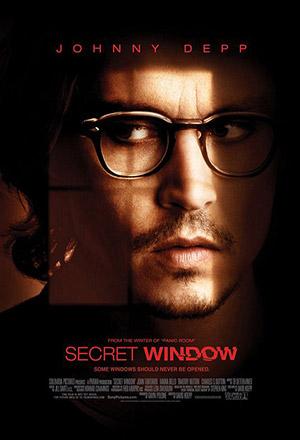 คลิก ดูรายละเอียด Secret Window