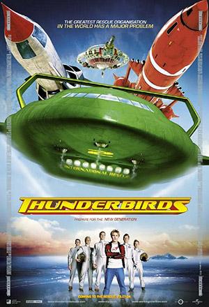 คลิก ดูรายละเอียด Thunderbirds