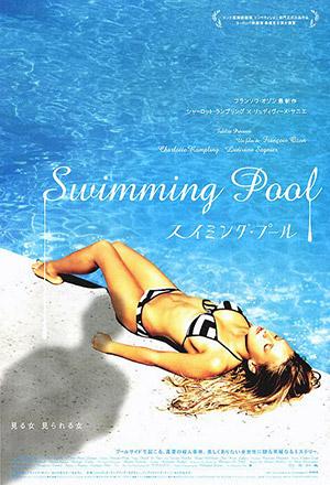 คลิก ดูรายละเอียด Swimming Pool