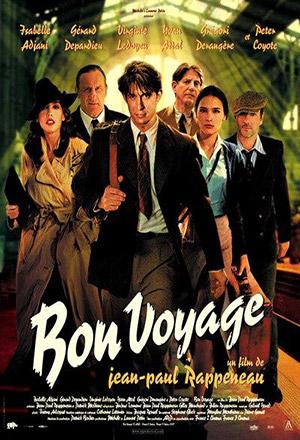 Bon Voyage บองโวยาจ...ถนนสายชีวิต