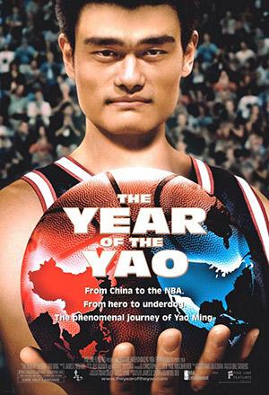 คลิก ดูรายละเอียด The Year of the Yao