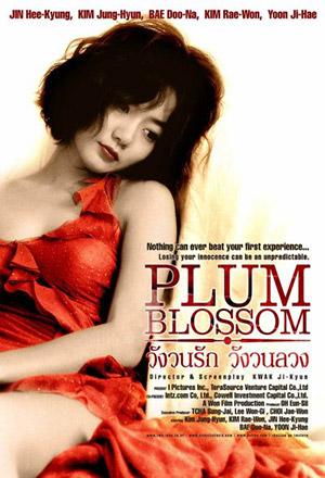 คลิก ดูรายละเอียด Plum Blossum