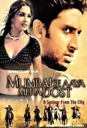 คลิก ดูรายละเอียด Mumbai Se Aaya Mera Dost