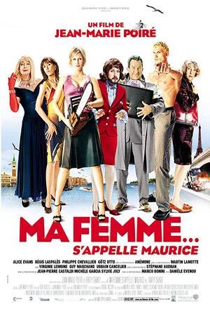 คลิก ดูรายละเอียด My Wife Maurice