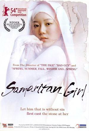คลิก ดูรายละเอียด Samaritan Girl