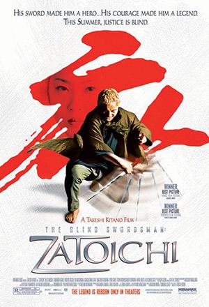 คลิก ดูรายละเอียด Zatoichi