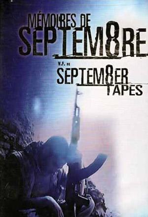คลิก ดูรายละเอียด September Tapes
