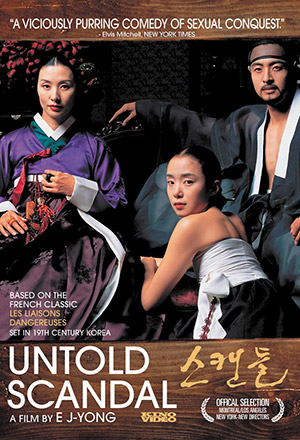 Untold Scandal กลกามหลังราชวงศ์ Scandal - Joseon namnyeo sangyeoljisa