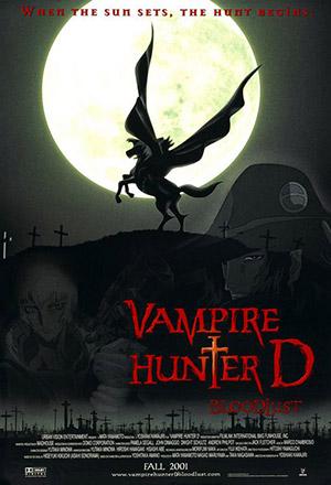 Vampire Hunter D: Bloodlust นักล่าพันธุ์แวมไพร์ Vampaia hanta D