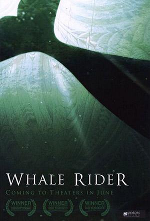 คลิก ดูรายละเอียด Whale Rider