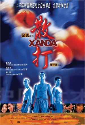 Xanda นักสู้หมัดเทวดา