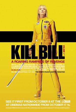 Kill Bill: Vol. 1 นางฟ้าซามูไร Kill Bill
