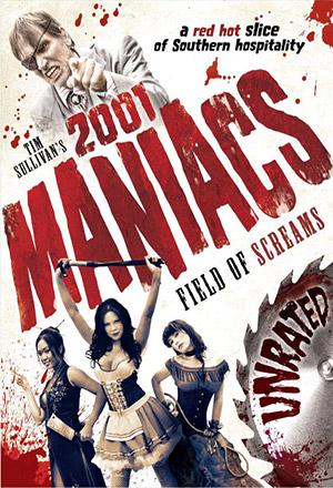 คลิก ดูรายละเอียด 2001 Maniacs