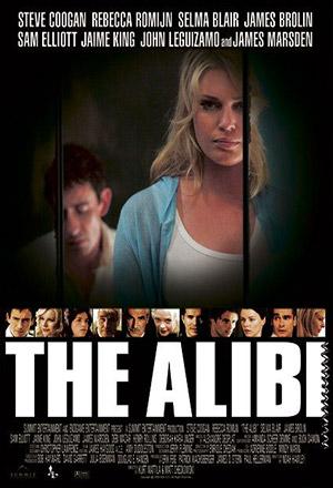 The Alibi ฉีกทฤษฎี