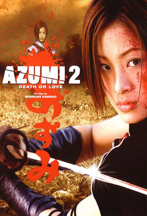 Azumi 2: Death or Love อาซูมิ 2 ซามูไรสวยพิฆาต Azumi 2