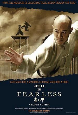 Fearless จอมคนผงาดโลก Huo Yuan Jia