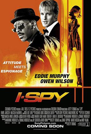 คลิก ดูรายละเอียด I Spy