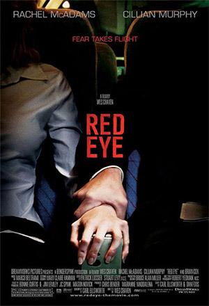 คลิก ดูรายละเอียด Red Eye
