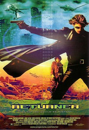 Returner รีเทิร์นเนอร์: เพชฌฆาตทะลุศตวรรษ Ritana