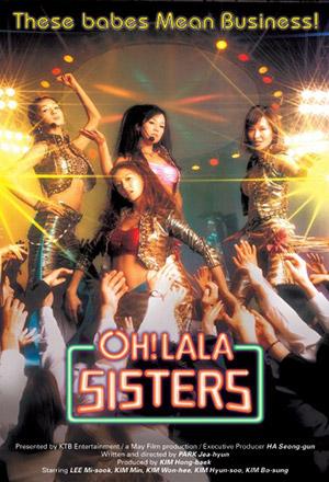 คลิก ดูรายละเอียด Oh! Lala Sisters