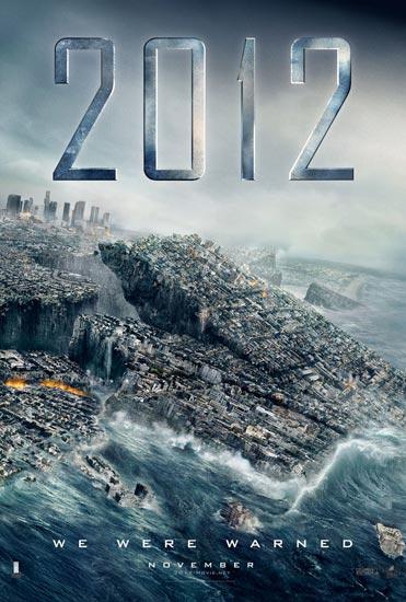2012 - 2012 วันสิ้นโลก