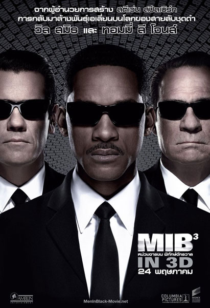 Men in Black 3  - ˹��¨�ê��Էѡ��ѡ���� 3