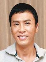 Donnie Yen (���� �¹)