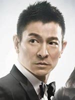 Andy Lau (�͹��� ����)