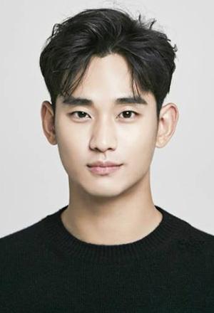 Kim Soo Hyun--คิมซูฮยอน-