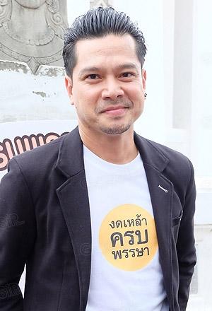 เต๋า-สมชาย-เข็มกลัด