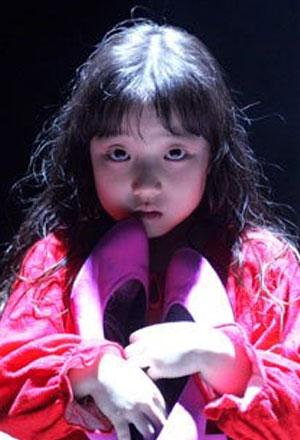 Park-Yun-A-พัค-ยอนอา