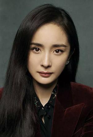 Yang-Mi-หยาง-มี่