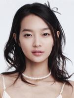 Shin Min Ah--ชินมินอา-
