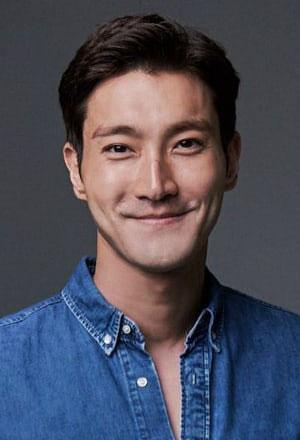 Choi-Si-Won-ชเว-ซีวอน