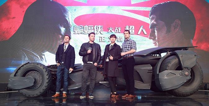 งานเปิดตัวหนัง  Batman v Superman: Dawn of Justice เดินสายโปรโมท ณ ประเทศจีน