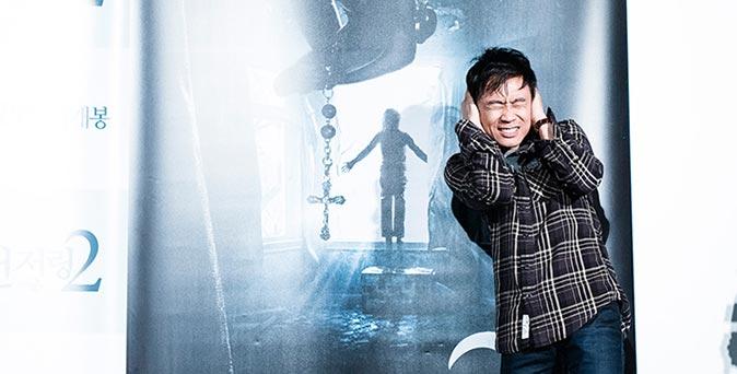 งานเปิดตัวหนัง งาน The Conjuring 2 - Press Conference ที่ประเทศเกาหลี