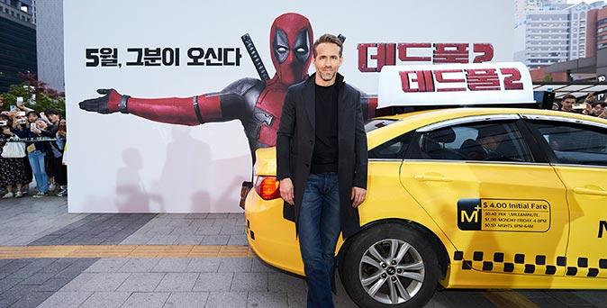 งานเปิดตัวหนัง ไรอัน เรย์โนลด์ ร่วมเปิดตัวภาพยนตร์ Deadpool 2 ที่กรุงโซล ประเทศเกาหลีใต้ แฟนคลับร่วมงานคับคั่ง