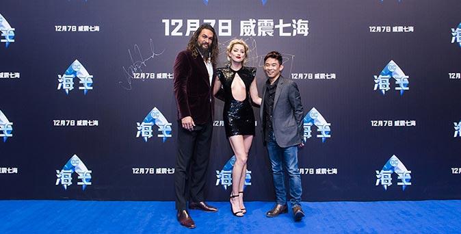 งานเปิดตัวหนัง เจมส์ วาน, เจสัน โมมัว, แอมเบอร์ เฮิร์ด พา Aquaman ลั่นกลองรบที่กรุงปักกิ่ง ประเทศจีน