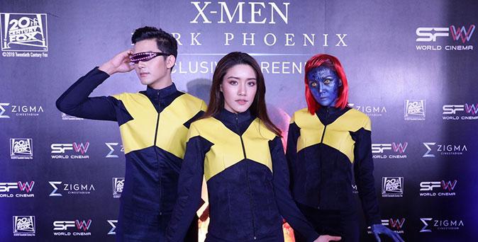 งานเปิดตัวหนัง เซเลบชาวไทย ยกทัพสนั่นที่ เอส เอฟ ดูหนัง X-Men: Dark Phoenix รอบเอ็กซ์คลูซีฟ สกรีนนิ่ง ก่อนใคร