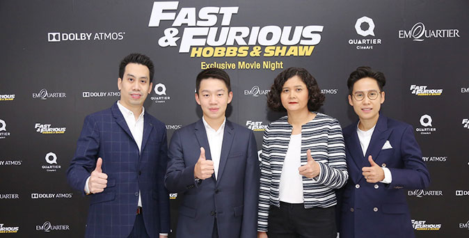 งานเปิดตัวหนัง งาน Exclusive Movie Night Fast & Furious: Hobbs & Shaw สัมผัสกับ Dolby ATMOS นวัตกรรมสุดล้ำ