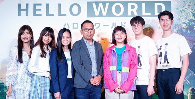 งานเปิดตัวหนัง จิ๊บ-จีจี้ BNK48, พอร์ช-มาร์ค และ Panpan Yeeyee นำทีมแฟนอนิเมะเมืองไทยอินไปกับ Hello World
